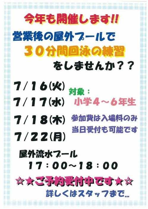 2013.06.26sakamoto.jpg