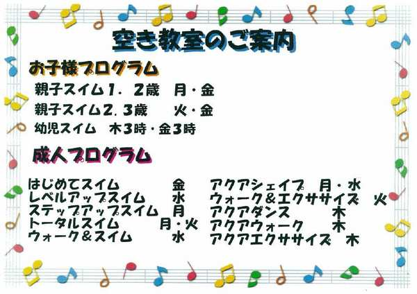 2014.03.26 空き教室.jpg