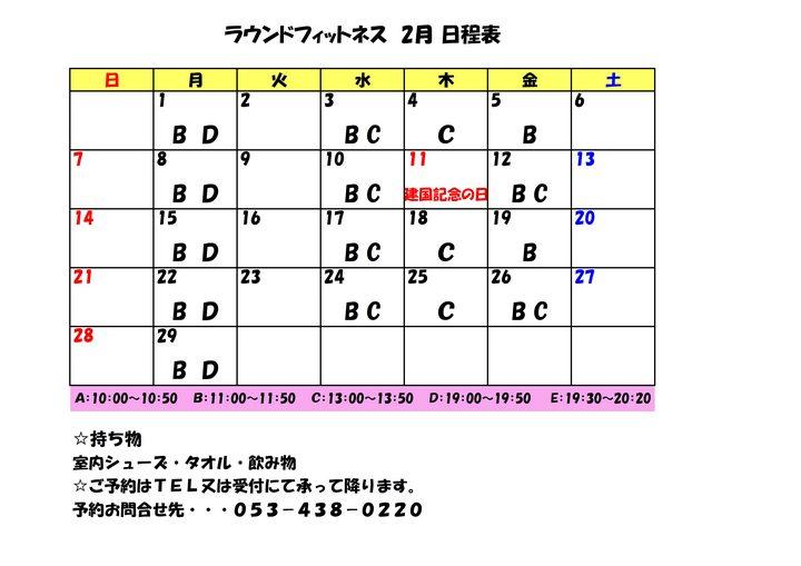 カレンダー-5.jpg