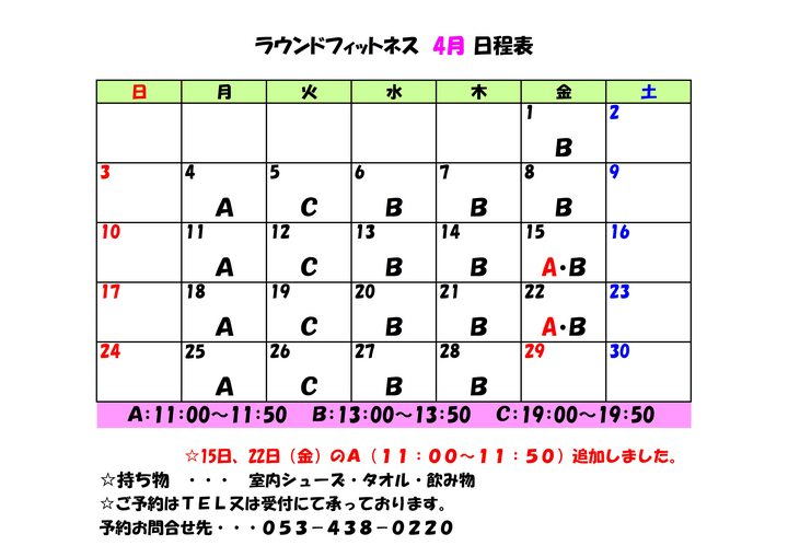 カレンダー-3.jpg