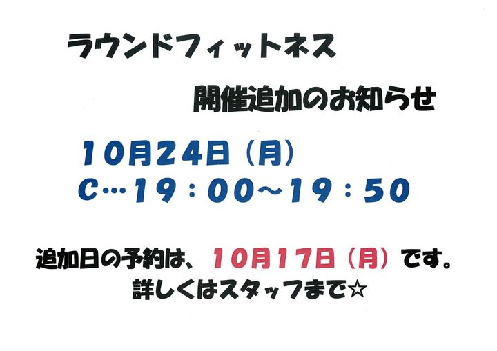 MX-2514FN_20161012_185125.jpg