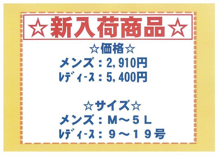 MX-2514FN_20161219_070349.jpg