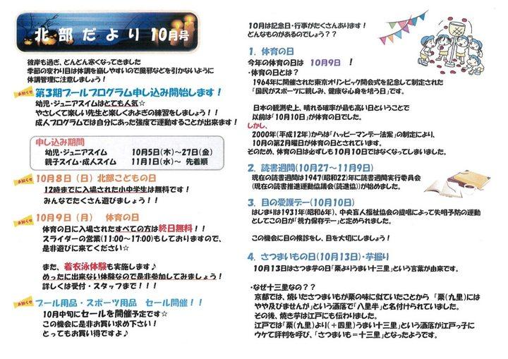 MX-2514FN_20171001_082327.jpg
