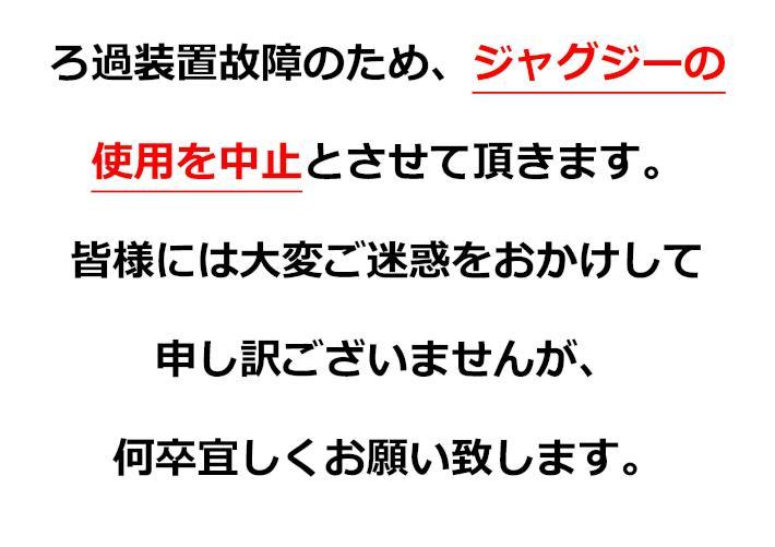 新規 Microsoft Word 文書-2.jpg