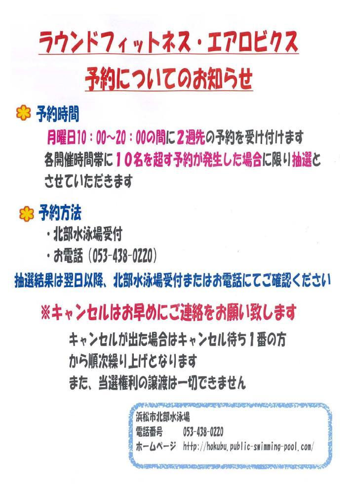 RF予約new.jpg
