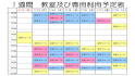 専用利用7月12日~.png