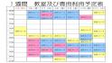 専用利用7月5日~.png
